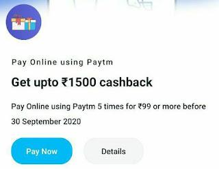paytm Pay online offer