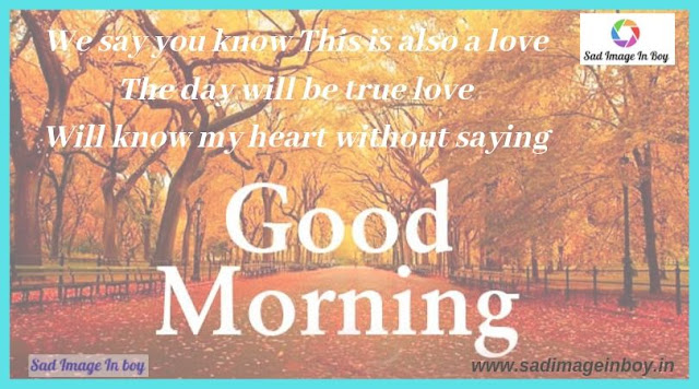 Good Morning Husband Quotes | good morning love message for my husband