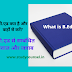 BEd Kya hai aur Kahan se kare, Achchha College, Fee etc. : Question - Answer in Hindi