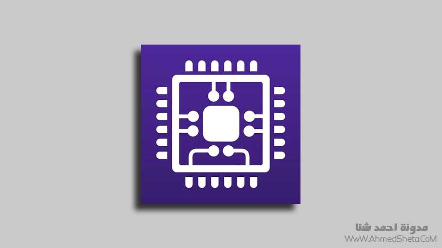 تنزيل تطبيق CPU-Z للأندرويد أحدث إصدار 2020