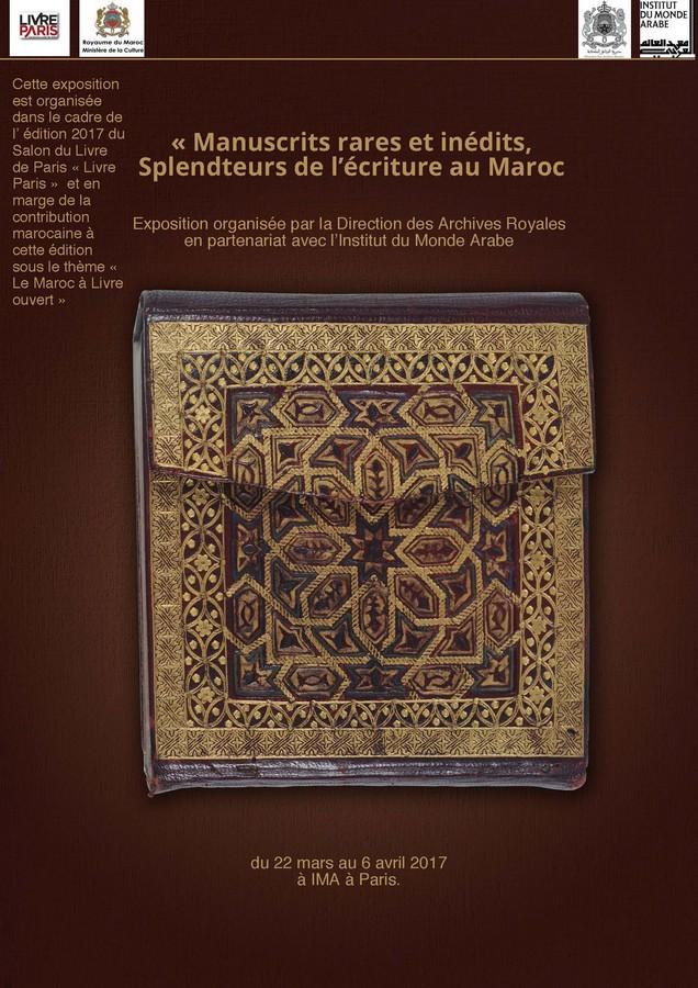 Splendeurs De L Ecriture Au Maroc Manuscrits Rares Et Inedits