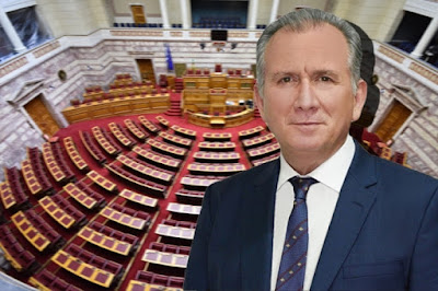 ORCHOMENOS-PRESS: O Βουλευτής ΚΙΝ.ΑΛ. κ. Γιώργος Μουλκιώτης για το ...