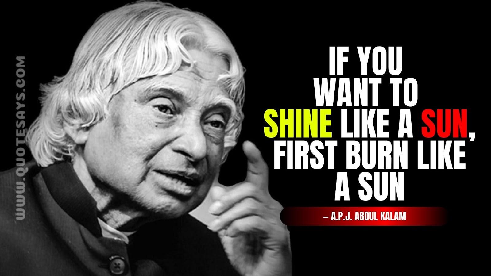 Apj Abdul Kalam Quote of Sun