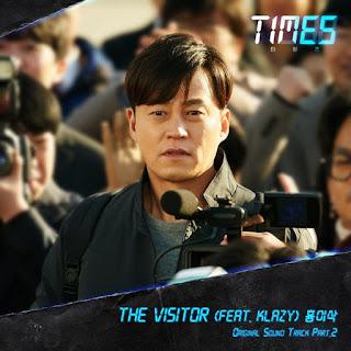 ISAAC HONG THE VISITOR