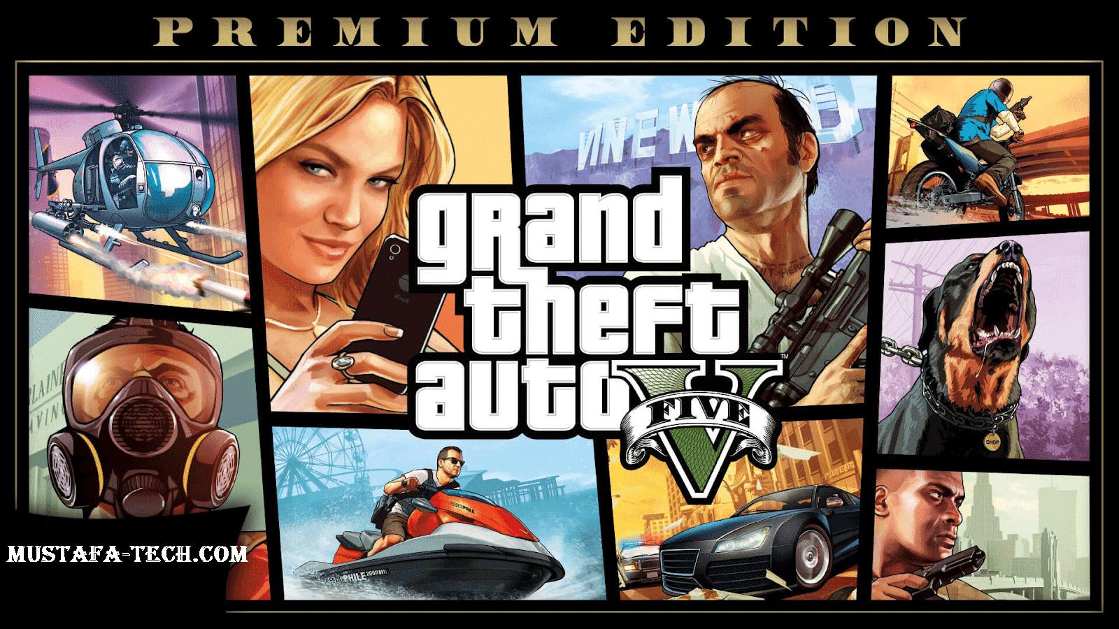 تحميل لعبة GTA V كاملة مجاناً من منصة Epic Games