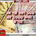 500 और 1000 के नोट अब नहीं चलेंगे, पर चिंता न करें, बदलने का है समय