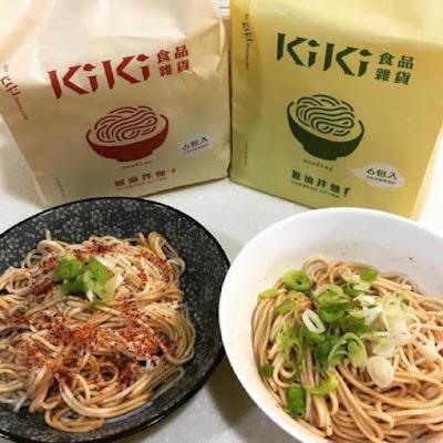 Kiki Noodle