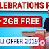 Jio Holi Offer 2019 - Get Free Jio Internet Up to 10GB Celebration Pack