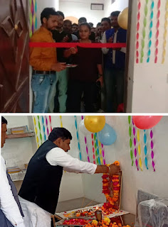 srb-group-inaugration