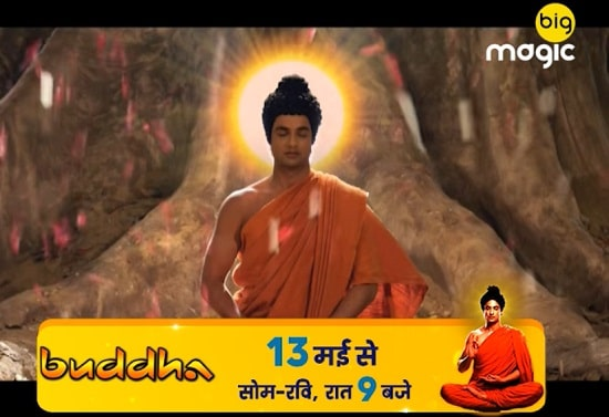 The story of the serial is based on the life of Gautama Buddha that shows how a prince, Siddhartha, became a Buddha