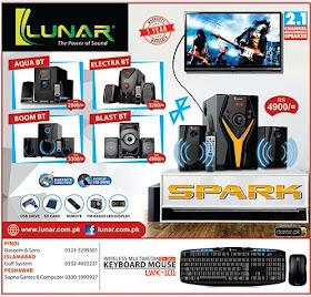 Lunar Sound Speakers