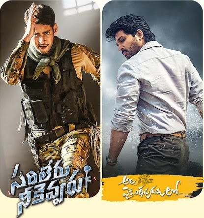 telugu-movies-with-highest-pre-release-business