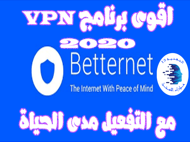 betternet betternet vpn betternet vpn proxy betternet premium betternet free vpn betternet free betternet unlimited free vpn proxy firefox betternet premium vpn vpn chrome betternet vpn betternet android