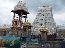 Venkateshwara Temple,वेंकटेश्वर मंदिर - ভেঙ্কটেশ্বর মন্দির