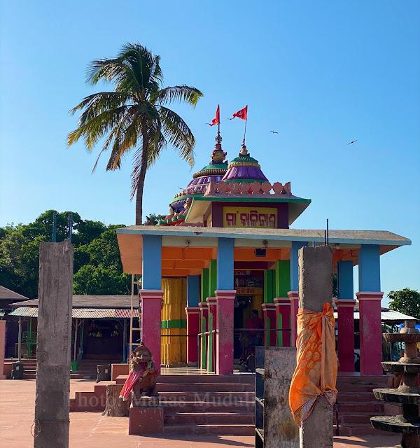 Front view of Maa Kalijai Temple