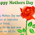 Happy Mothers day quotes sms 2016