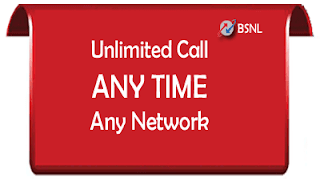 BSNL Free Calls Unlimited Talking Any Time