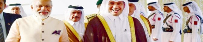 Foreign Minister S Jaishankar On Thank You Mission To Kuwait Via Qatar