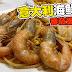 简易煮海鲜番茄蛋加培根的意大利面 | How to cook seafood spaghetti with bacon | 来煮家常便饭食谱 Cook At Home Food Recipe