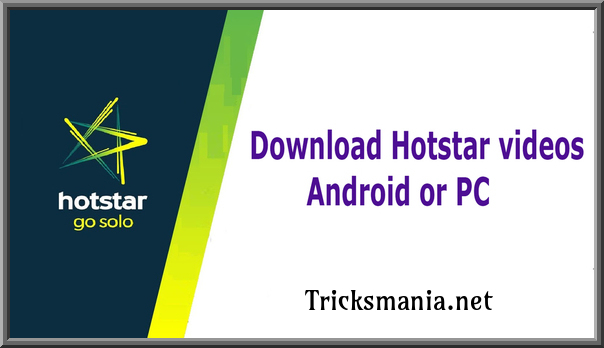 how-to-download-hotstar-videos