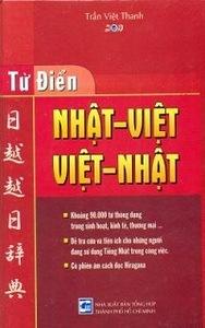 Từ Điển Nhật - Việt, Việt - Nhật - Trần Việt Thanh