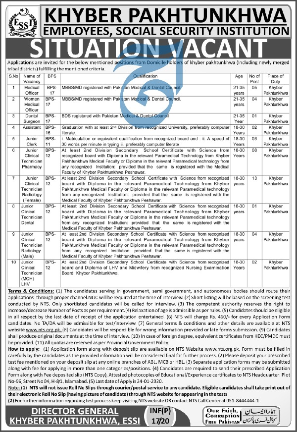Jobs in Employees and Social Security Institution Latest Vacancies 2020
