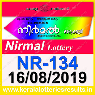 "KeralaLotteriesresults.in, ""kerala lottery result 16 08 2019 nirmal nr 134"", nirmal today result : 16-08-2019 nirmal lottery nr-134, kerala lottery result 16-8-2019, nirmal lottery results, kerala lottery result today nirmal, nirmal lottery result, kerala lottery result nirmal today, kerala lottery nirmal today result, nirmal kerala lottery result, nirmal lottery nr.134 results 16-08-2019, nirmal lottery nr 134, live nirmal lottery nr-134, nirmal lottery, kerala lottery today result nirmal, nirmal lottery (nr-134) 16/8/2019, today nirmal lottery result, nirmal lottery today result, nirmal lottery results today, today kerala lottery result nirmal, kerala lottery results today nirmal 16 8 19, nirmal lottery today, today lottery result nirmal 16-8-19, nirmal lottery result today 16.8.2019, nirmal lottery today, today lottery result nirmal 16-08-19, nirmal lottery result today 16.8.2019, kerala lottery result live, kerala lottery bumper result, kerala lottery result yesterday, kerala lottery result today, kerala online lottery results, kerala lottery draw, kerala lottery results, kerala state lottery today, kerala lottare, kerala lottery result, lottery today, kerala lottery today draw result, kerala lottery online purchase, kerala lottery, kl result,  yesterday lottery results, lotteries results, keralalotteries, kerala lottery, keralalotteryresult, kerala lottery result, kerala lottery result live, kerala lottery today, kerala lottery result today, kerala lottery results today, today kerala lottery result, kerala lottery ticket pictures, kerala samsthana bhagyakuri"