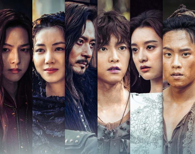 Arthdal Chronicles 2