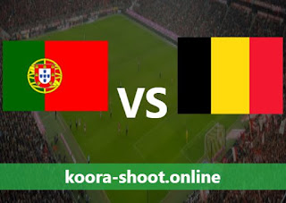 تفاصيل مباراة بلجيكا والبرتغال اليوم بتاريخ 27/06/2021 يورو 2020