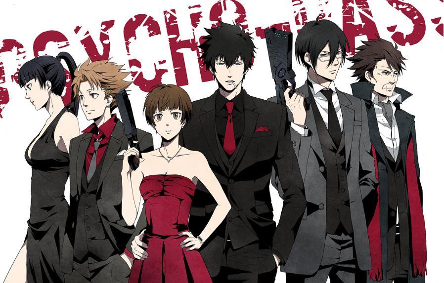 Japanese Anime