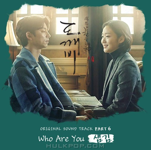 SAM KIM – Goblin OST Part.6 (FLAC + ITUNES PLUS AAC M4A)