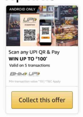 Scan Any UPI  QR Code and Pay Win Upto 100