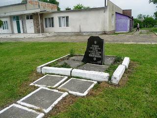 Руда. Пам'ятний знак до 600-річчя села