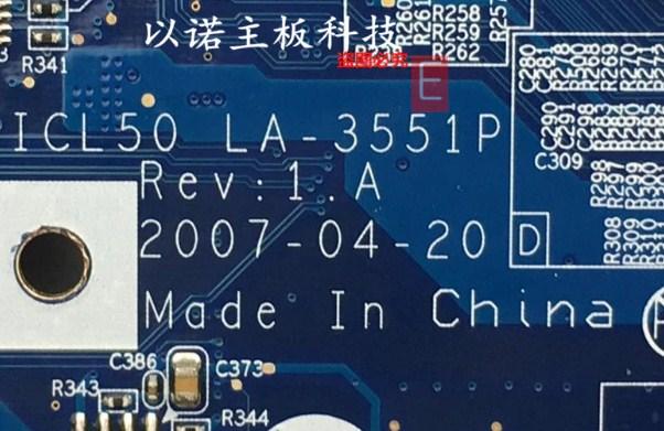 LA-3551P Rev 1.A Acer Aspire 5715z Bios