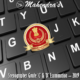 SSC | Stenographer Grade 'C' and 'D' Examination 2019 | Notification Released