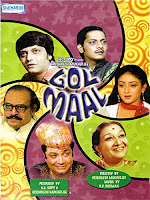 Gol Maal 1979 Hindi 720p BluRay Full Movie Download
