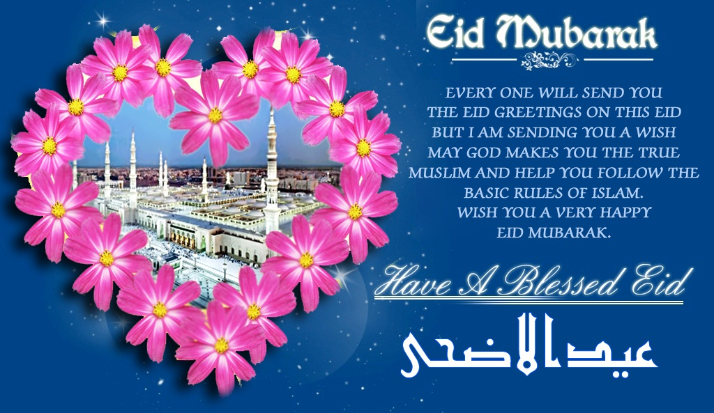 Popular eid mubarak greetings cards most selected eid mubarak eid mubarak greeting cards wallpapers free download 5 m4hsunfo