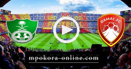 موعد مباراة الاهلي وضمك بث مباشر بتاريخ 25-08-2020 الدوري السعودي