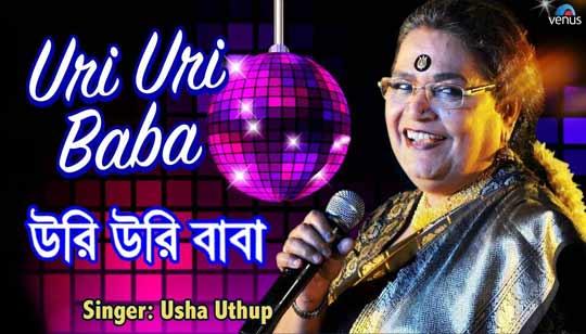 Uri Uri Baba by Usha Uthup
