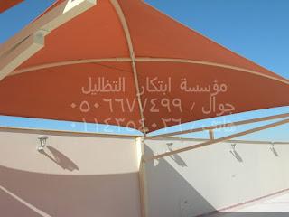 مظلات وسواتر في الاحساء | تعرف على افضل الاعمال باسعار مناسبة