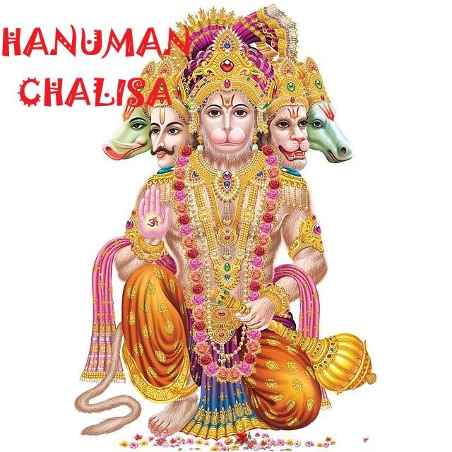 Hanuman Chalisa lyrics.lord hanuman, lord hanuman images , lord hanuman ji ,  lord hanuman ji images , lord hanuman images hd, lord hanuman hd images, lord of hanuman images, lord hanuman hd wallpaper, lord hanuman wallpaper Search Results 4, lord hanuman photos, lord hanuman images real, lord hanuman wallpaper hd ,lord hanuman still alive photo Search Results 2,400 ₹0 1 79 lord of hanuman photos, lord hanuman ji wallpaper, lord hanuman ji hd wallpaper,  lord hanuman names, lord hanuman birth place , lord hanuman drawing,lord hanuman real images ,names for lord hanuman, lord hanuman death, lord hanuman pics, lord hanuman pictures , lord hanuman png, lord hanuman quotes, lord hanuman good morning images , lord hanuman hd photos, lord hanuman tattoo,  lord hanuman images hd 1080p , lord hanuman still alive, lord hanuman wife, lord hanuman statue, lord hanuman hd