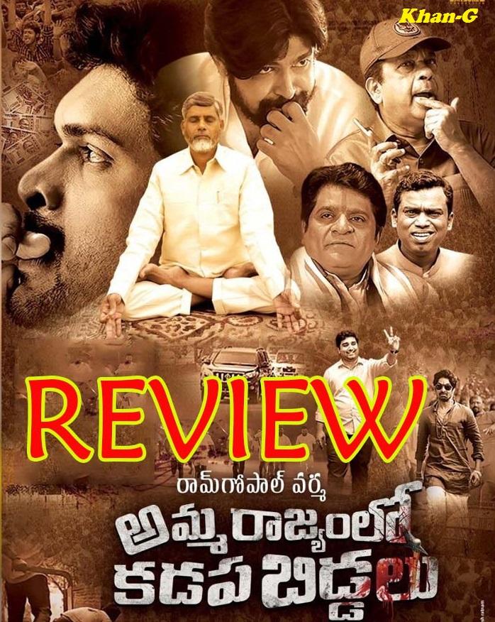 Amma Rajyam Lo Kadapa Biddalu (2019) Telugu 720p Original HDRip 1.4GB ESubs