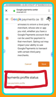 How to watch payment profile