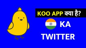 Koo App Kya Hai? INDIA KA TWITTER :)