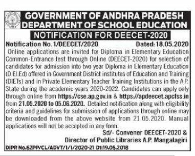 AP DEECET 2020 Notification is Common Examination Conducted by Govt of Andhra Pradesh APDEECET Examination Provide admission into 2 years DEd Course in DIETs in Andhra Pradesh      APDEECET 2020 Notification:    Online Applications are invited for Diploma in Elementary Education Common -Entrance Test through online (DEECET-2020) for selection of candidates for admission into two year Diploma in Elementary Education (D.El.Ed) offered in Govt District Institutions in the A.P State during the academic years 2020-2022 candidates can apply onlu through online    APDEECET 2020 Online Applications may be Download form the below website 21.05.20     Mannual Applications will not be accepted in any form      Official Website... More Details..