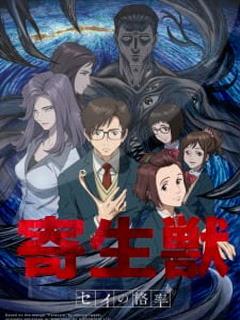 Assistir Kiseijuu: Sei No Kakuritsu Online