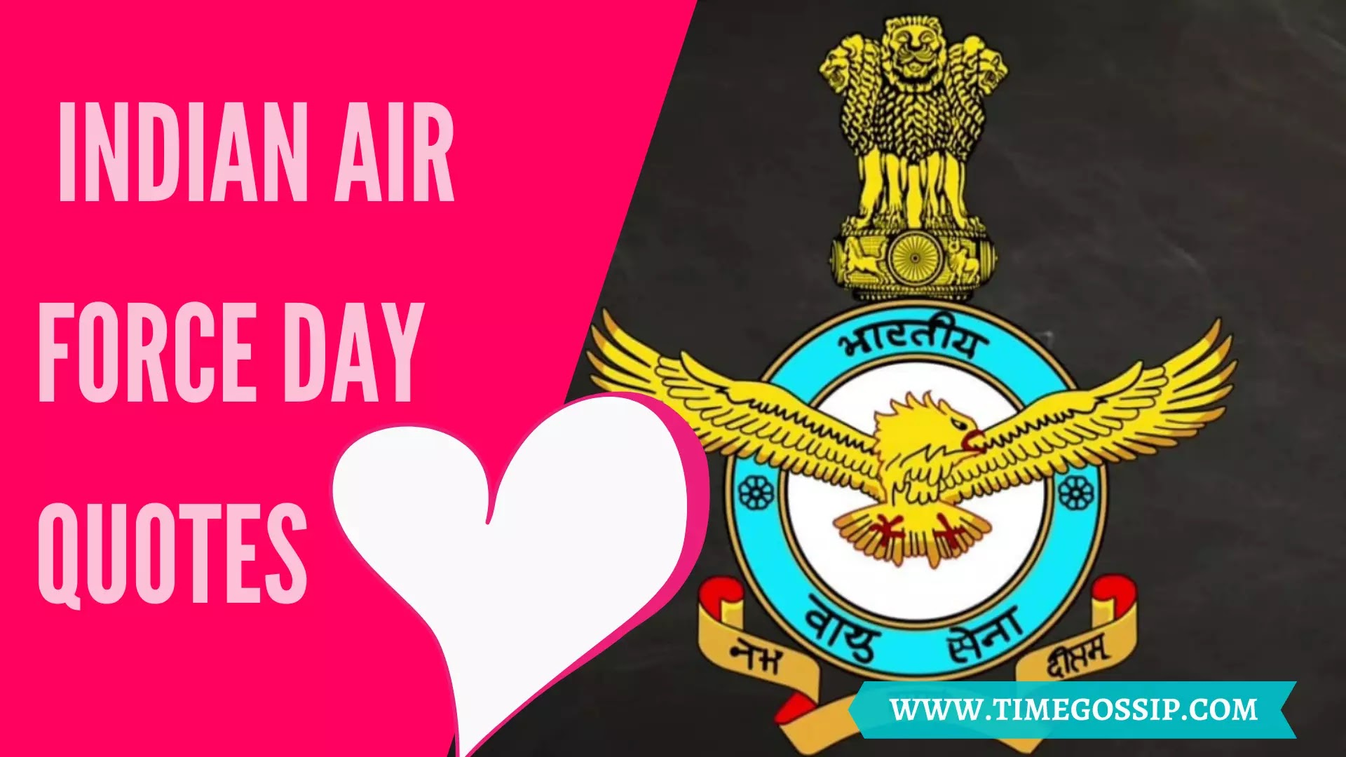Indian Air Force Day Status in Hindi | Indian Air Force Day Quotes in Hindi