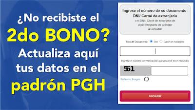 Confirma tu nivel socio economico #BonoFamiliarUniversal en el Padron General de Hogares del SISFOH