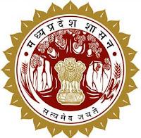 मध्य प्रदेश रोजगार और निर्माण पीडीएफ जनवरी 2020