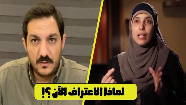 المذيع معاذ العمري يعترف بقطع الإتصال على الأسيرة المحررة أحلام التميمي